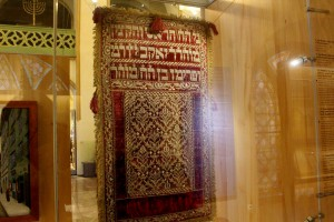 jewish-museum-prayer-rug
