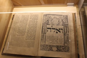 jewish-museum-torah-12th-cent